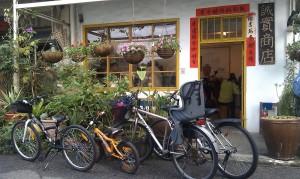 honest store bike
