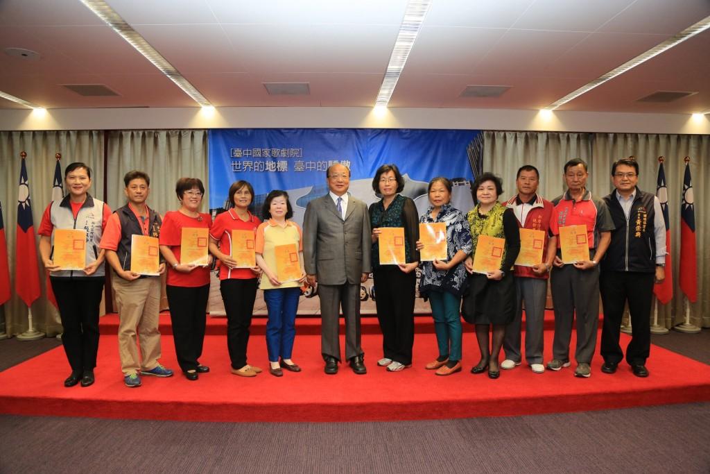maple taiwan certificate joosoap