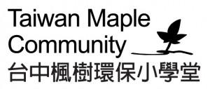 maple school logo