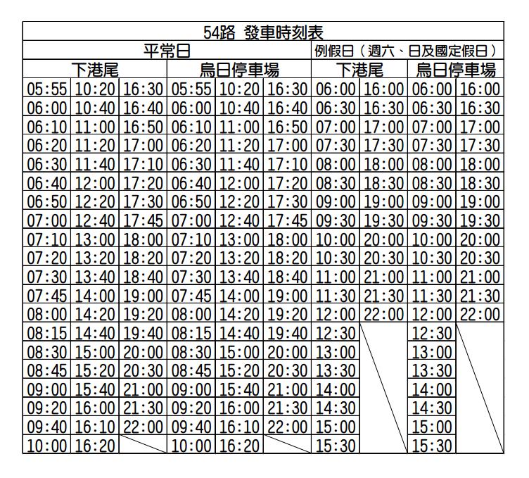 台中54號公車_逢甲大學_楓樹社區